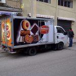 Vehículo de reparto en Tlemcem, Argelia.